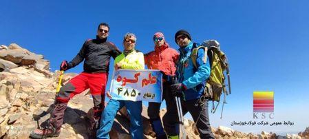 فولاد مردان به قلهی علمکوه صعود کردند