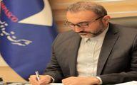 پیام مدیرعامل شرکت تهیه و تولید مواد معدنی ایران به مناسبت گرامیداشت هفته دفاع مقدس