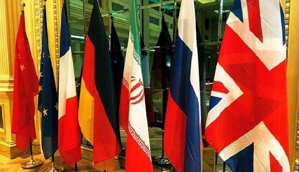 آمریکا درخواست ایران را رد کرد/ به ایران امتیاز نمی دهیم
