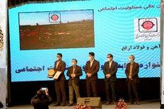 دریافت نشان سفیر و مروج مسئولیت اجتماعی توسط شرکت آهن و فولاد ارفع