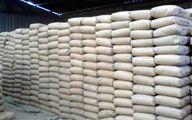 سیمان و مواد معدنی در صدر صادرات کالا از استان مازندران بود
