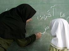 معلمان آماده افزایش حقوق 7میلیون تومانی باشند؟!